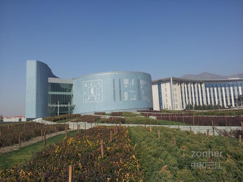 内蒙古草原乳文化博物馆