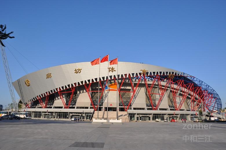 河北省廊坊体育场