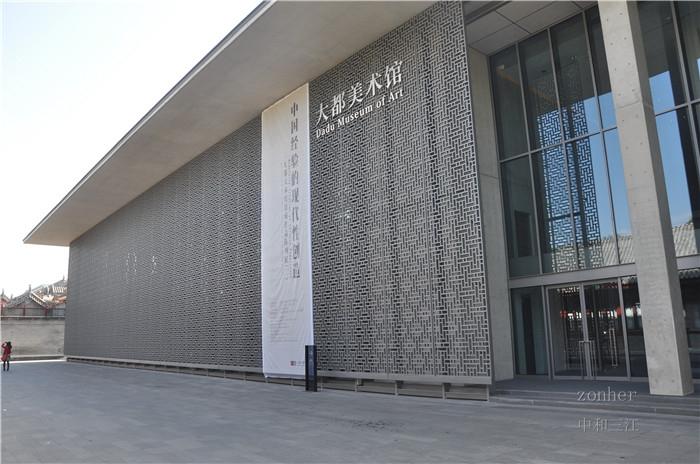 北京国子监酒店