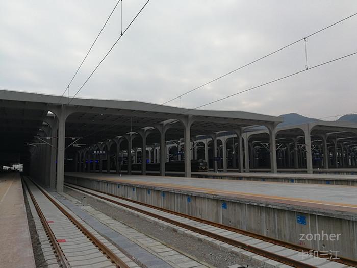 重庆至贵阳铁路扩能改造工程重庆西站站房及相关工程