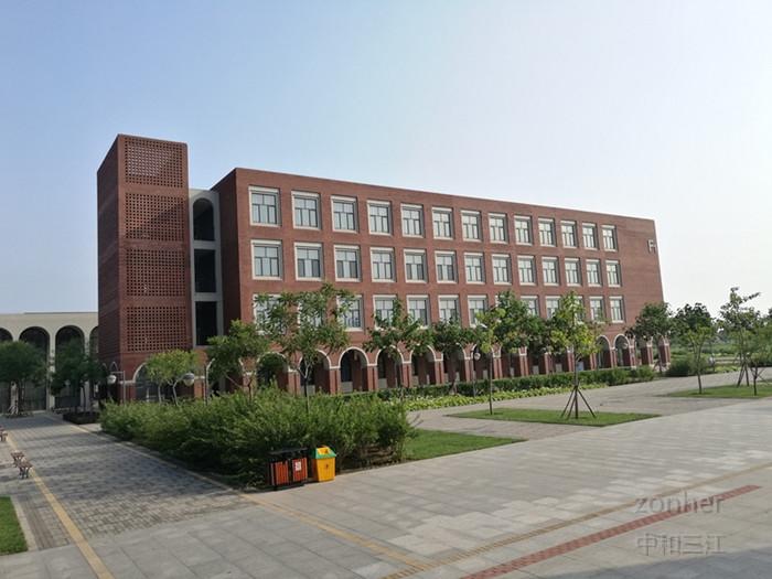 天津对外经济贸易职业学院工程