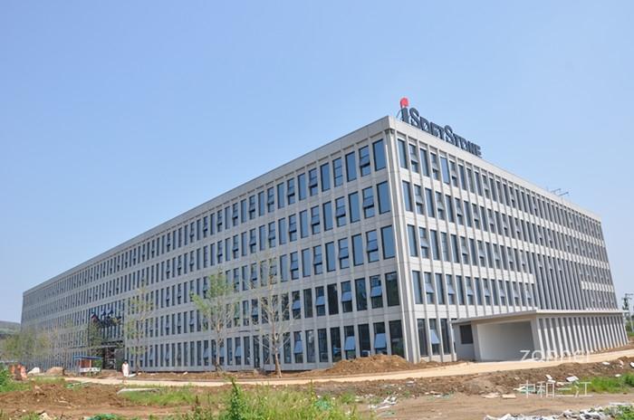 北京软通动力软件研发楼